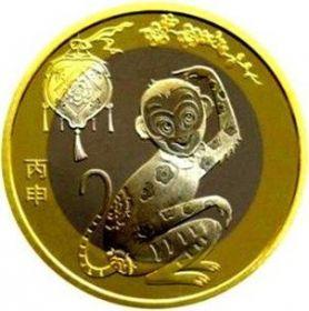 Год обезьяны 10 юаней Китай 2016