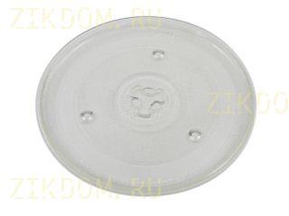 Блюдо микроволновой печиуниверсальное 270 мм ER270