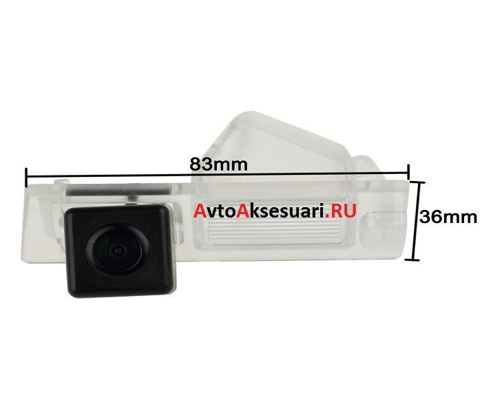 Камера заднего вида для Jeep Cherokee (KL) 2013+