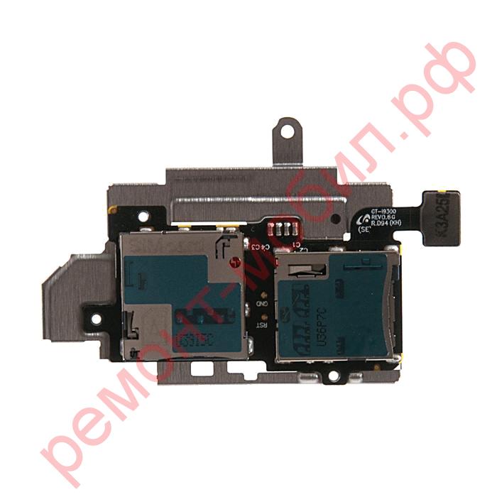 Шлейф для Samsung Galaxy S3 ( GT-I9300 ) с разъемом Sim карты и карты памяти