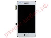 Дисплей для Samsung Galaxy S2 ( GT-I9100 ) в сборе с тачскрином