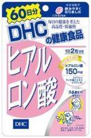 DHC Гиалуроновая кислота, на 60 дней.