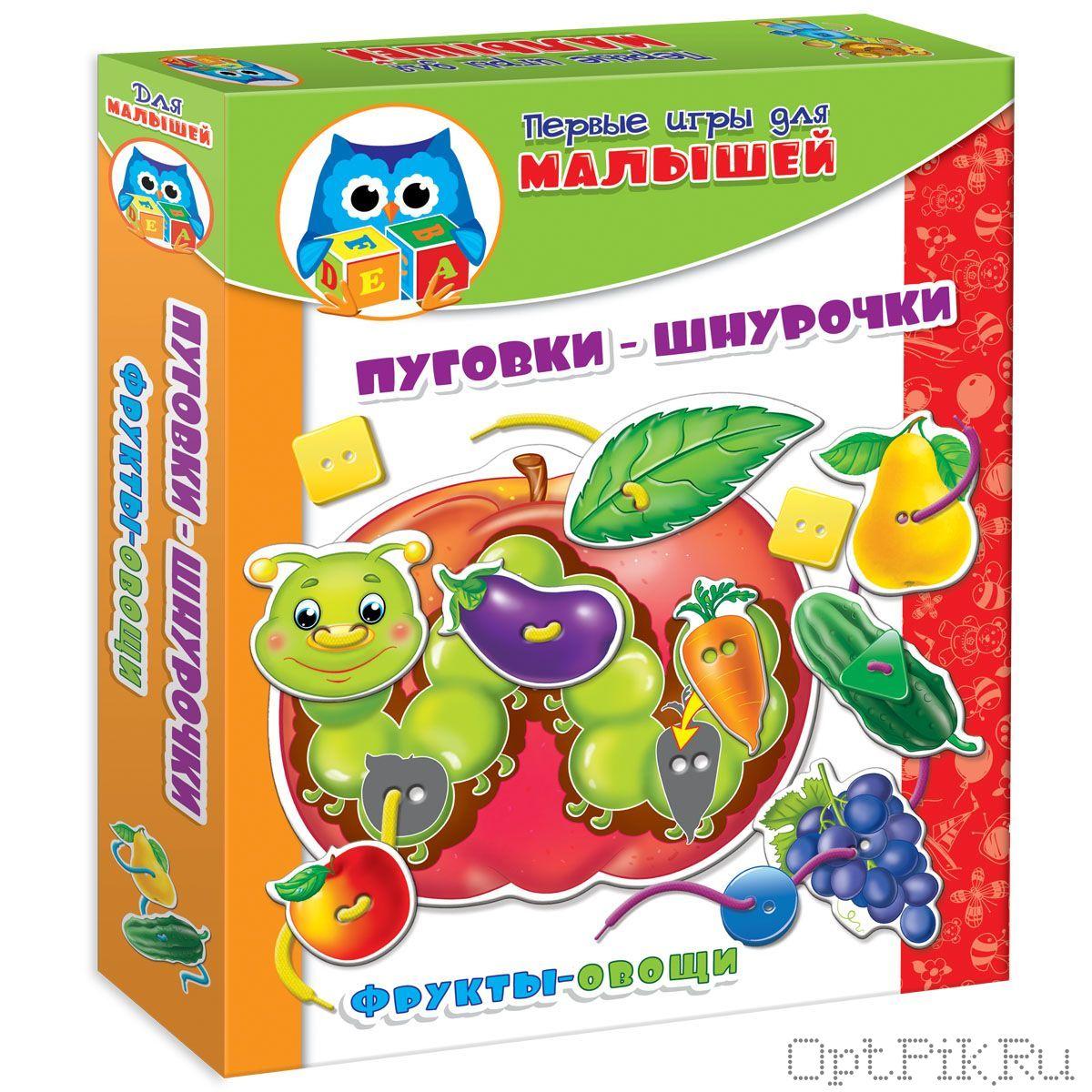 """Первые игры для малышей. Игры с пуговками + шнуровка """"Фрукты-овощи"""""""