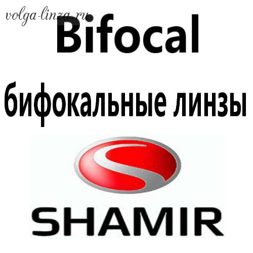 Shamir Bifocal