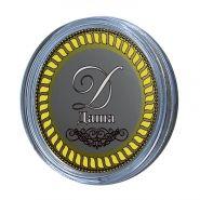 Даша, именная монета 10 рублей, с гравировкой