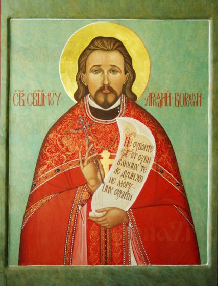 Икона Аркадий Боровский (рукописная)