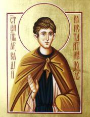 Икона Аркадий Константинопольский (рукописная)