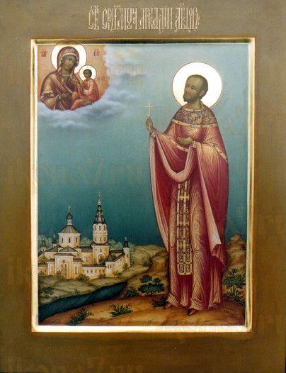 Икона Аркадий Лобцов (рукописная)