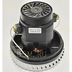 Двигатель пылесоса моющий 1200W  VCM-11-1,2