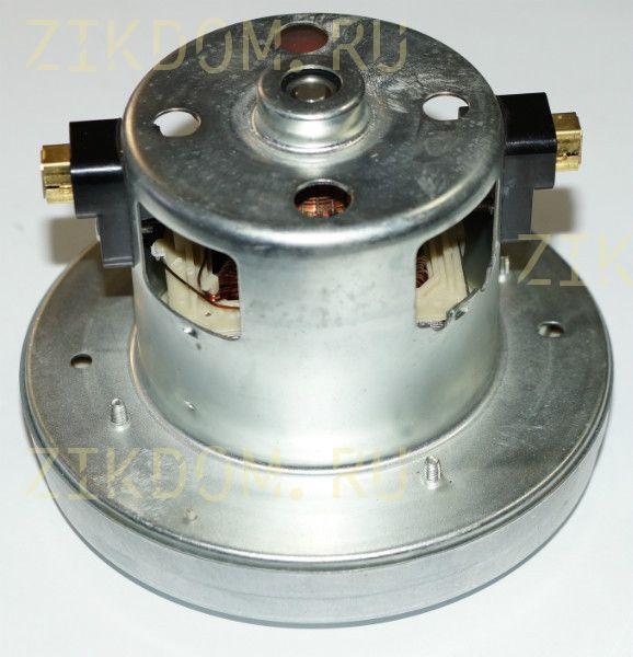 Двигатель пылесоса универсальный YDC01-12