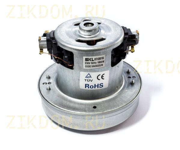 Двигатель пылесоса универсальный 1800W VAC022UN