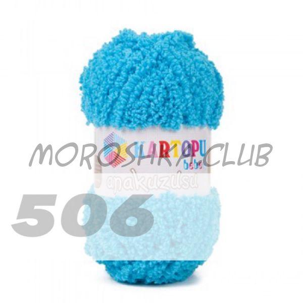 Бирюзовый Anakuzusu Kartopu (цвет 506), упаковка 5 мотков