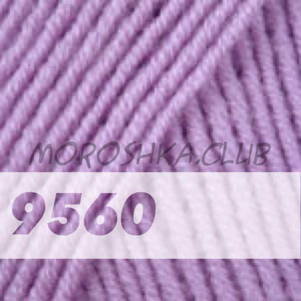 Светло-фиолетовый Merino de lux YarnArt (цвет 9560), в упаковке 5 мотков