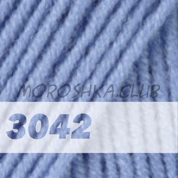 Светло-синий Merino de lux YarnArt (цвет 3042), в упаковке 5 мотков