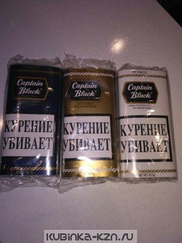 Капитан блэк сигареты купить в казани сигареты со скольки лет можно купить
