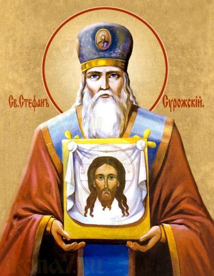 Стефан Сурожский (рукописная икона)