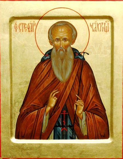 Стефан Махрищский (рукописная икона)