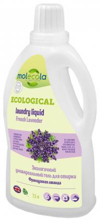 Molecola Гель универсальный для стирки French Lavender Французская лаванда экологичный 1,5 л