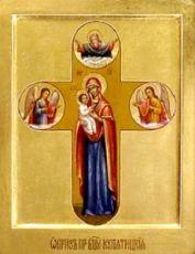 Купятицкая икона БМ (рукописная на заказ)