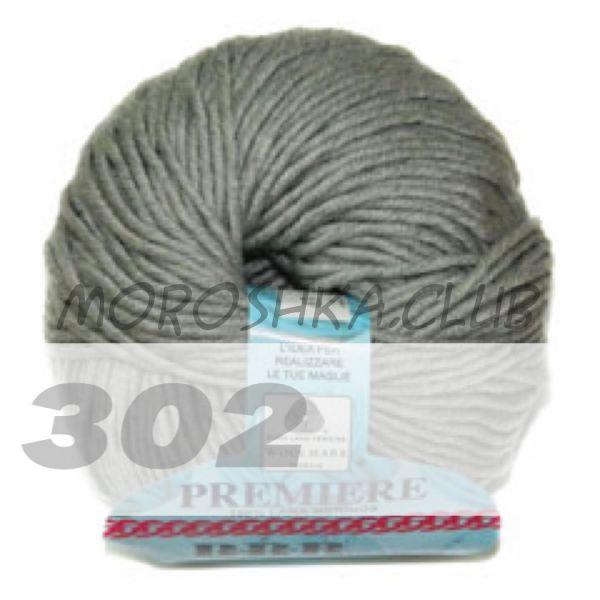 Серый Premiere BBB (цвет 302), упаковка 10 мотков