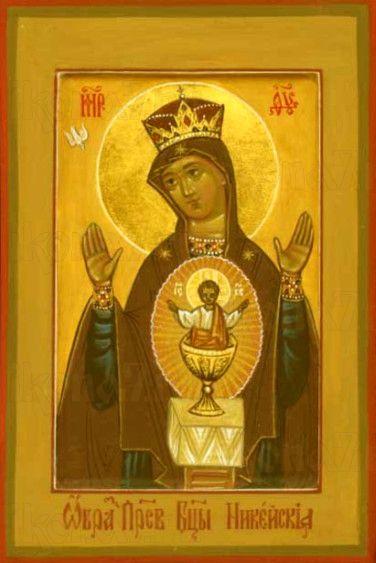 Никейская икона Божией Матери (рукописная)