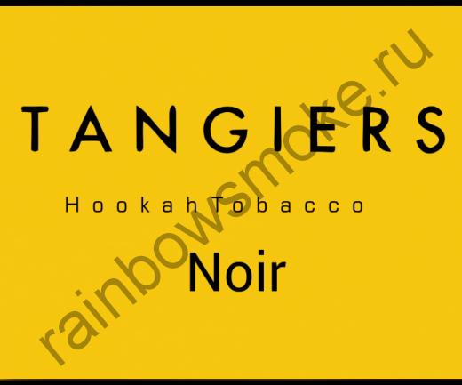 Tangiers Noir 250 гр - Regal Flower (Королевский цветок)