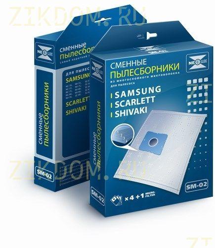 Пылесборник для пылесоса Samsung SM-02 комплект 4 штуки