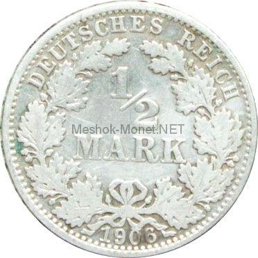 Германия 1/2 марки 1906 г.