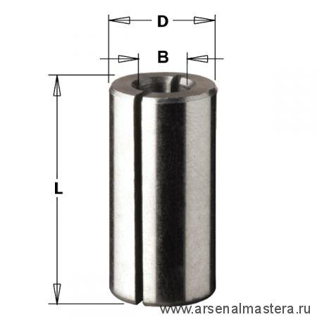 CMT 799.380.00 Втулка разрезная (переходная для фрез) D8(12) L25 серия 799