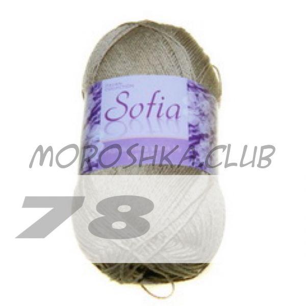 Цвет 78 Sofia, упаковка 10 мотков
