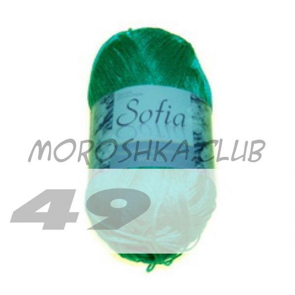 Цвет 49 Sofia, упаковка 10 мотков