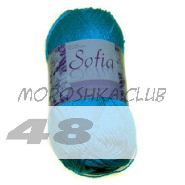 Цвет 48 Sofia, упаковка 10 мотков