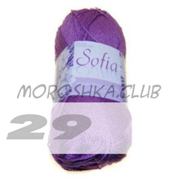 Цвет 29 Sofia, упаковка 10 мотков