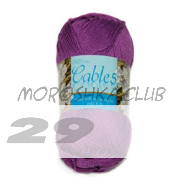 Цвет 29 Cable 5, упаковка 10 мотков