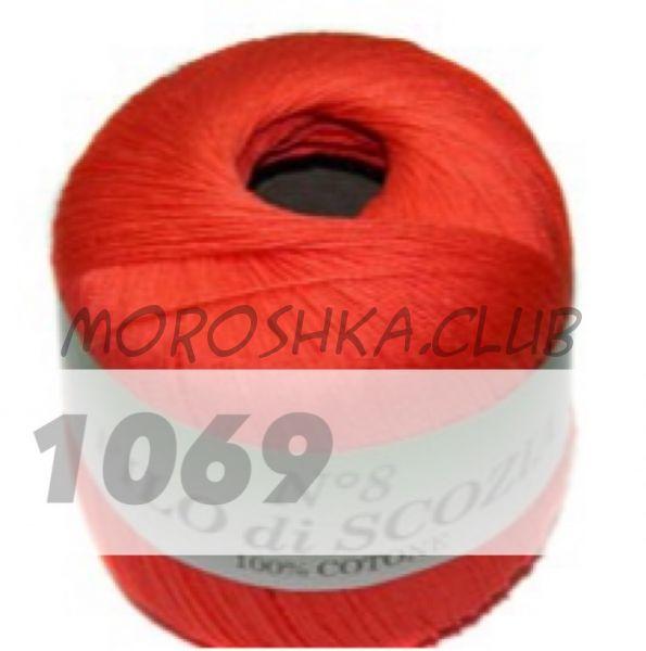 Цвет 1069 Filo di scozia #8, упаковка 10 мотков