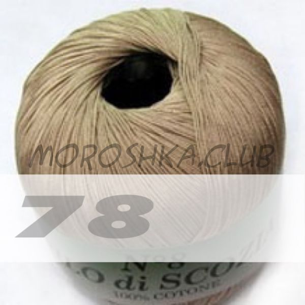 Цвет 78 Filo di scozia #8, упаковка 10 мотков