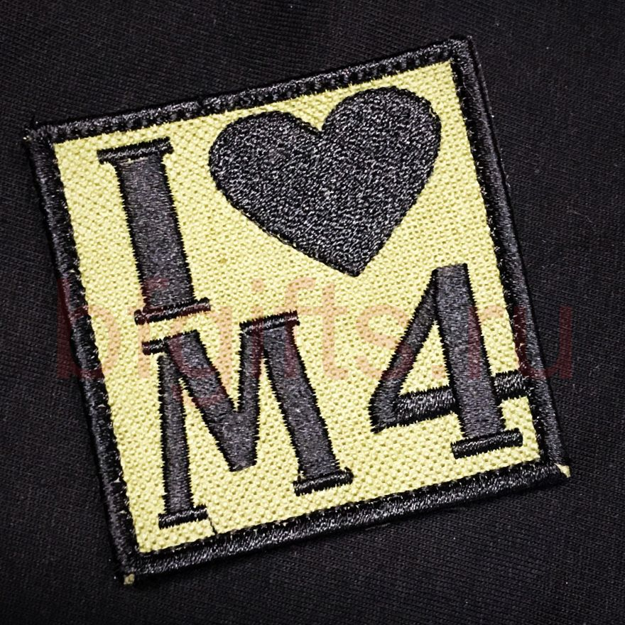 Моральный патч Я люблю М4