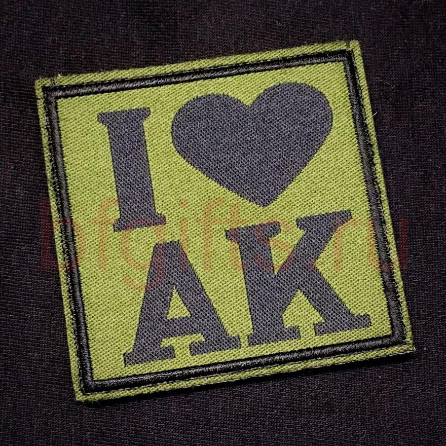 Моральный патч Я люблю АК
