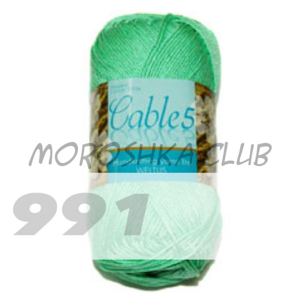 Цвет 991 Cable 5, упаковка 10 мотков