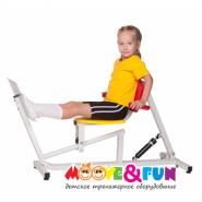 Детский тренажёр жим ногами  Moove&Fun  MF-E07