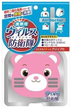 Air Doctor Блокатор вирусов портативный, розовый медвежонок, на прищепке. Япония