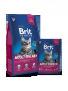 BRIT Premium Adult Chicken Нежная курица с соусом из куриной печени для взрослых кошек (800 г)