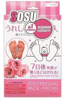 Ароматизированные педикюрные носочки Sosu 2 пары в ассортименте