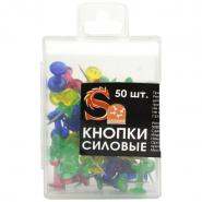 Кнопки силовые 50шт Sponsor пласт уп/12 SPP02P