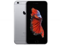 купить iphone 6s plus 64
