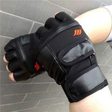 Защитные перчатки для фитнеса, велосипеда