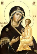 Югская икона Божией Матери (рукописная)