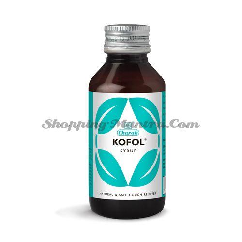 Кофол сироп против кашля Чарак Фарма | Charak Pharma Kofol Syrup