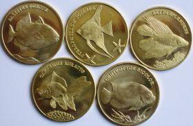 Рыбы набор монет 5 рупий  Малуку 2016 (5 монет)