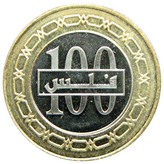 Бахрейн 100 филс 2002 г.